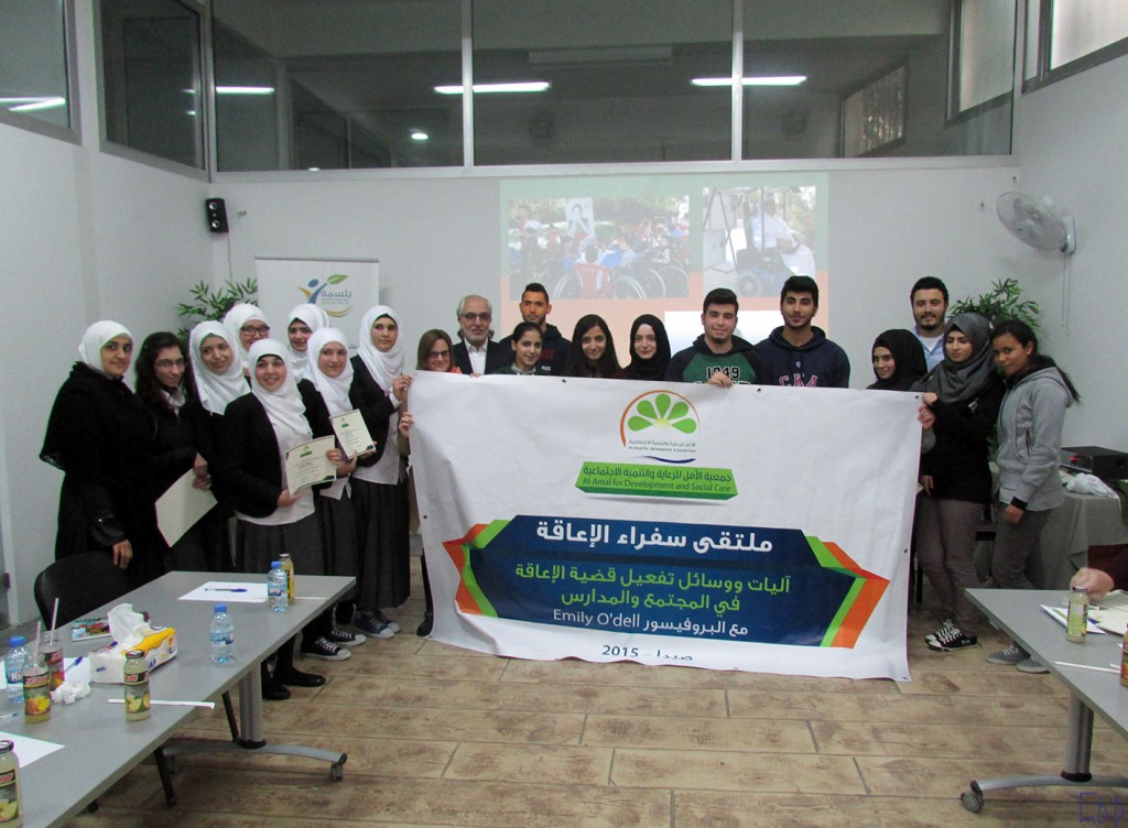 Training young disability advocates in Lebanon