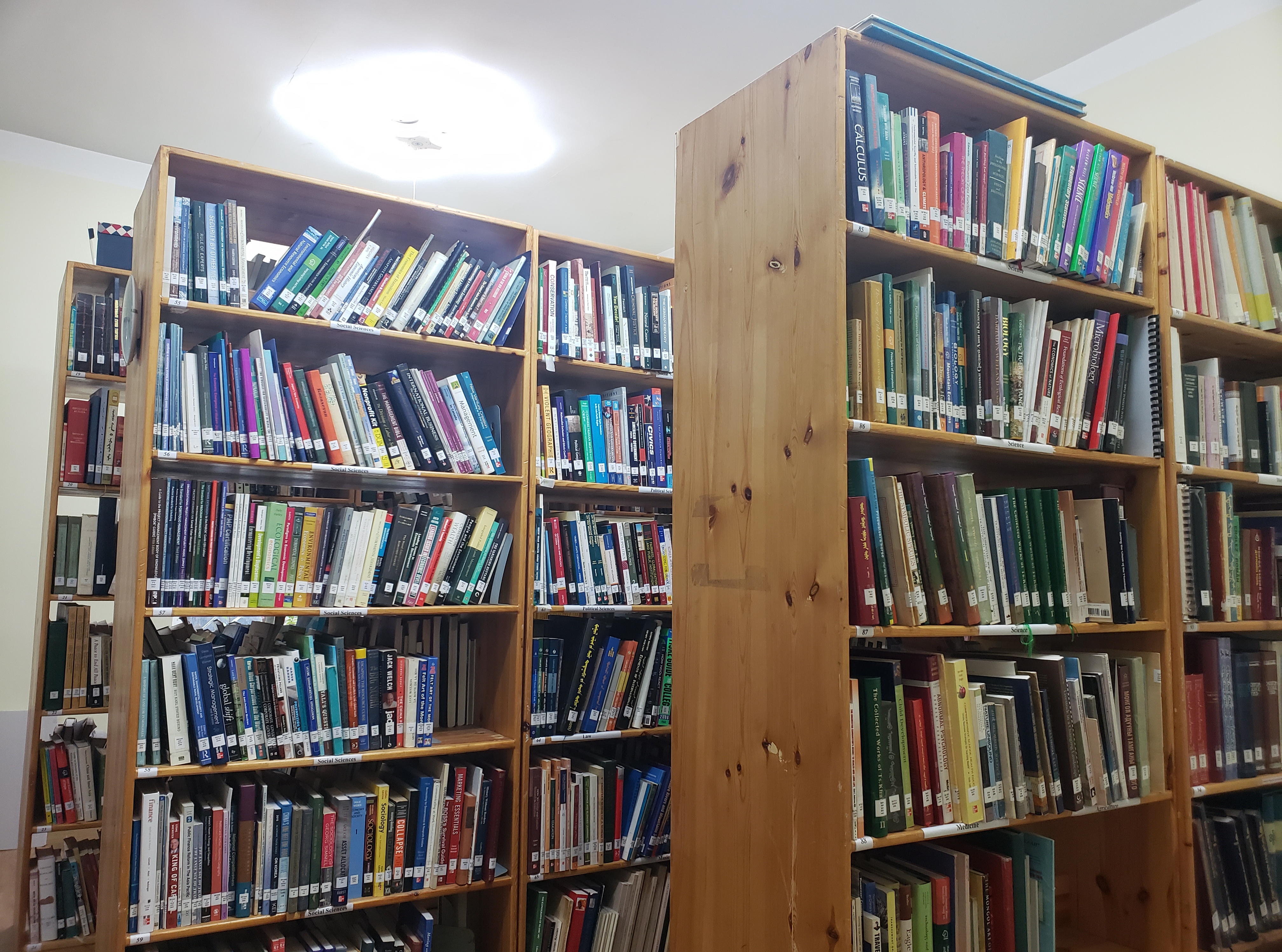 ACMS Library